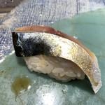 第三春美鮨 - 真鯖