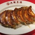 大阪王将 - 新宿では一番焼きが良い