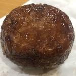 Boulangerie Kawamura - クイニーアマン