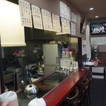 桃太郎 - 店内の様子
