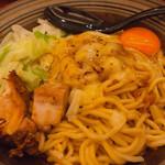 辛麺 真空 - ◆狼煙 炙りトロ豚増し 1,100