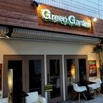 Green Garden - Green Garden 池袋本店