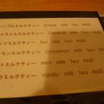 11579779 - ☆メニュー☆