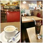 きたみなと - ホットコーヒー 460円/アイスコーヒー 490円