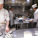 MASA'S KITCHEN -