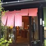 恵那川上屋 - 店舗エントランス
