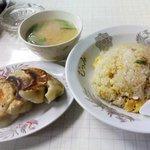 むつみ中華 - 炒飯と餃子