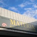 マテリア - MATERIA