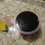 コーヒーロースト - マサマ・キリマンジャロを使用したコーヒーゼリー