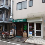 コーヒーロースト - 店舗