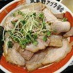 武蔵野アブラ学会 - 肉食油そば1,000円。大盛でもお値段は変わらず。