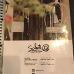 カフェ サルーテ -