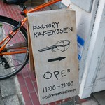 FACTORY KAFE 工船 -