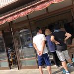 森下菓子店 - 岡部町に近い場所にお店はあります このお店だけ人混みが…