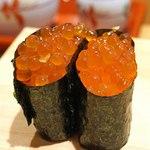 新宿栄寿司 - イクラ