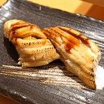 新宿栄寿司 - 穴子