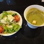 11581226 - ランチ サラダ、スープ