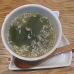 鳥廣 - とりスープ