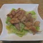 鳥廣 - カリカリ皮のサラダ