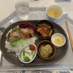 レストランカフェ・地球こうさてん - 料理写真:地球ランチ