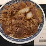 吉野家 - 牛丼 大盛り