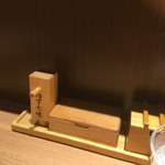 sobakirimiyota - カウンター卓上  (右)七味、(中)つま楊枝、(左)柚子七味