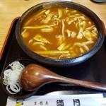 満月 - 料理写真:カレーうどん800円!