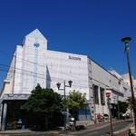水光社 ファミリーレストラン - 水光社本店 水俣駅から徒歩10分くらい
