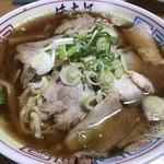 まこと食堂 - チャーシューメン@1,000円