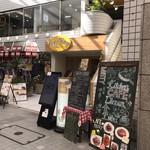 小さな街の食堂 cafe MISTY -