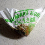 元祖にくまき本舗 - チーズにくまき300円