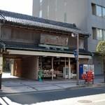 廣瀬直船堂 - 周囲のビルとは異なる老舗の風格