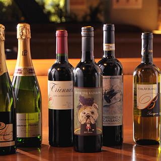 絶品イタリアンのお供には、世界各国から集めたワインがおすすめ