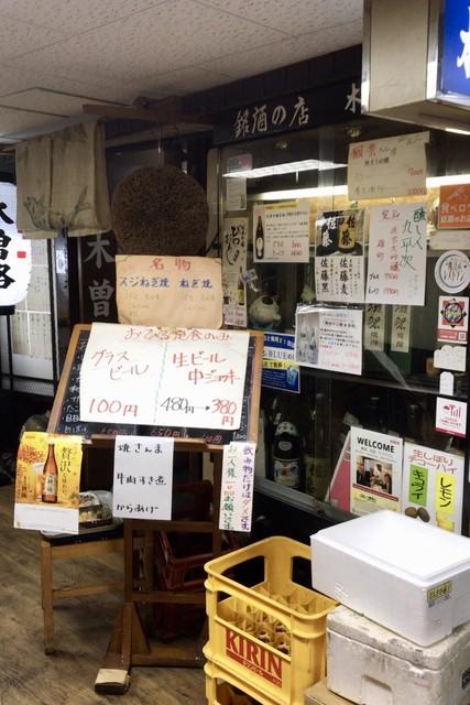 木曽路 - 間口はいかにも昭和の居酒屋