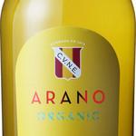 イタリアン&肉バル 北の国バル - フレッシュ&ドライな爽やかな仕上がりのオーガニックワイン!
