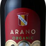 イタリアン&肉バル 北の国バル - ジューシー&フレッシュなオーガニックワイン!