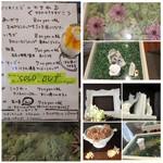 ツキノニジ - ◆かき氷メニュー◆♪