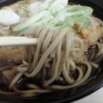 新月 - 麺アップ
