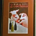 ドゥ コション - 店名は『2匹の豚』という意味です