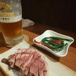 英酒屋 Eizakaya -