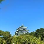 あつた蓬莱軒 - 名古屋城天守