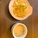 マサラマスター - スープ塩辛めと、サラダ