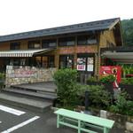 Zao Boo - 駐車場は店頭に10台以上あり
