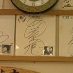 天龍 - 安室ちゃんサイン