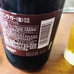 115850142 - キリンラガーの中瓶