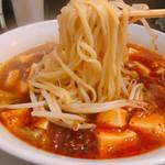 下北グレイヴィ餃子 - 麻婆麺 5辛 800円