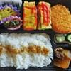 Bentouyatoposu - 料理写真:
