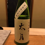日本料理 太月 - ドリンク写真: