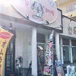 オムライス&パスタ Kent's -