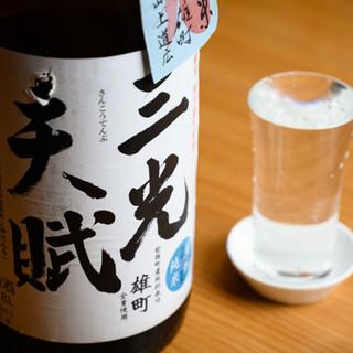 """日本酒は""""無濾過生原酒""""を中心に提供◆銘柄《三光正宗》も是非"""